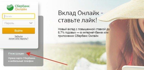 Одобрение челябинск кредит