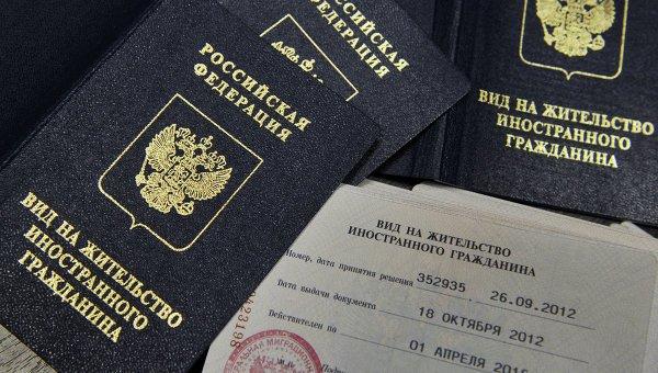 займ для иностранных граждан в россии