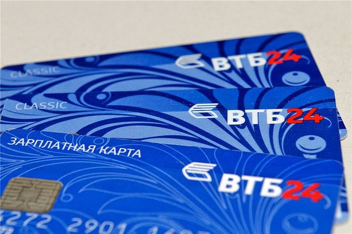 Изображение - Как перевести деньги с карты втб на карту втб vtb-kartinka-696x463