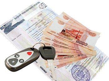Кредит под залог стоимость автомобиль в кредит в россии