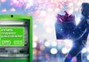 Кредит «Новогодний» от Сбербанк: условия и ставка