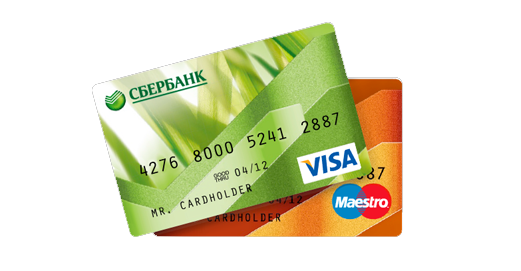 кредитный калькулятор муниципальный банк хакасии