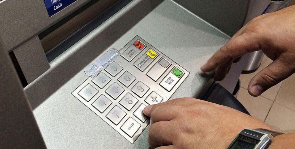 снять наличные с кредитной карты сбербанка ипотека