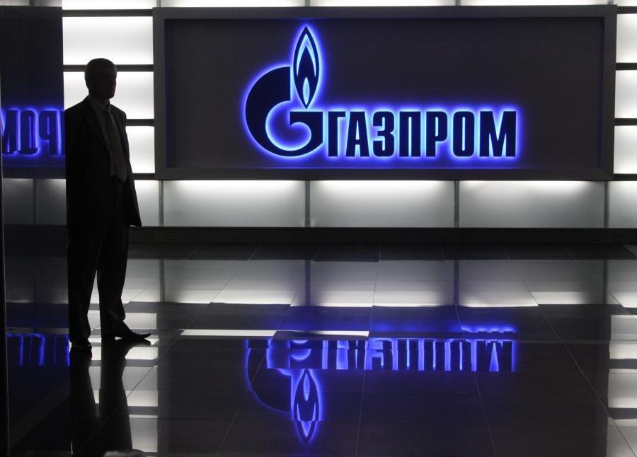 e54b502255048 Как физическому лицу купить акции ОАО «Газпром»?