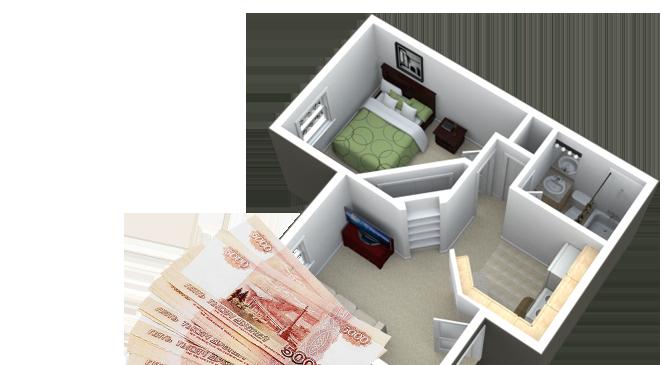 Изображение - Как взять кредит на покупку жилья kredit-pod-zalog-kvartiri
