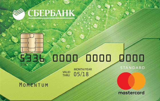 получить займ на кредитную карту центр