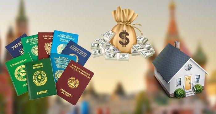 практика для взять кредит в москве с временной регистрацией активируют