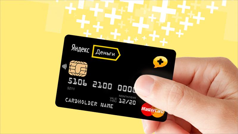 Быстрый займ на карту сбербанка мир онлайн без процентов
