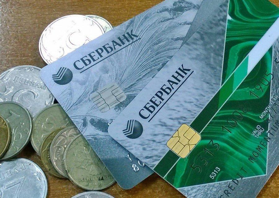 как оформить кредит по ксерокопии паспорта