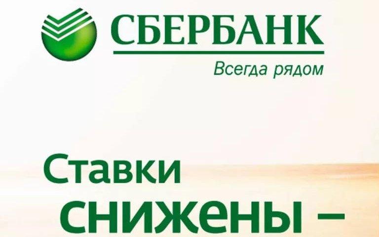 Кредит физическим лицам белгород
