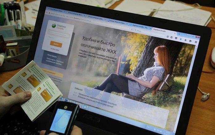 Как заплатить кредит через Сбербанк Онлайн?