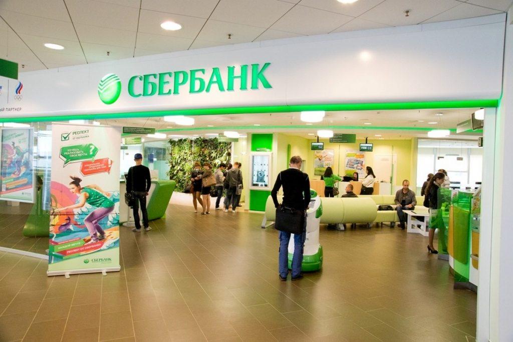 Лимиты на обналичивание кредитных карт Сбербанка