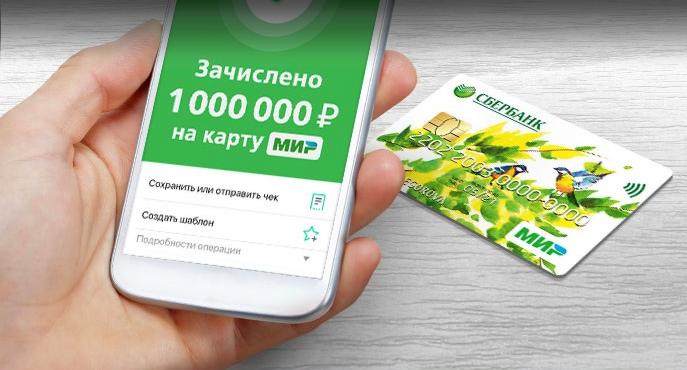 потребительский кредит 100000000 займы кредит наличными