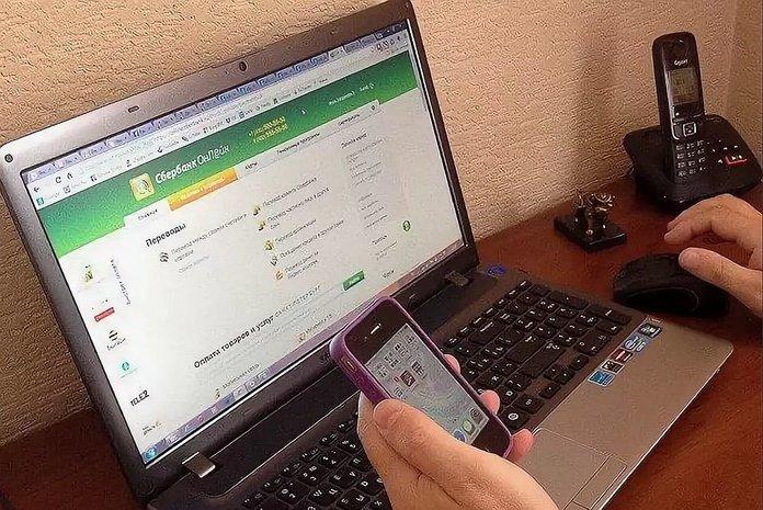 Настройка автоплатежа в Сбербанке Онлайн