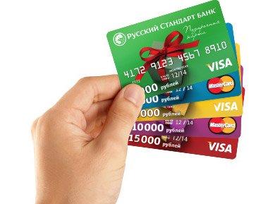 Банк Русский Стандарт — потребительский кредит