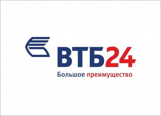 Втб банк потребительский кредит ставка брокеры помощь получить кредиты