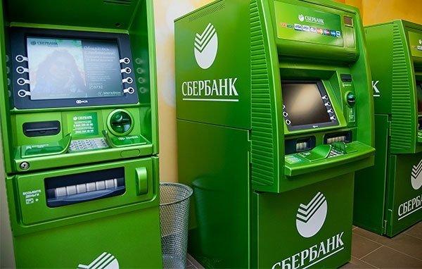 Обналичивание кредитной карты