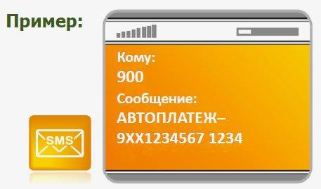 Как вернуть деньги если перевел не на тот номер телефона билайн через сбербанк онлайн