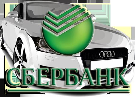 Кредиты без справок о доходах и поручителей в Санкт