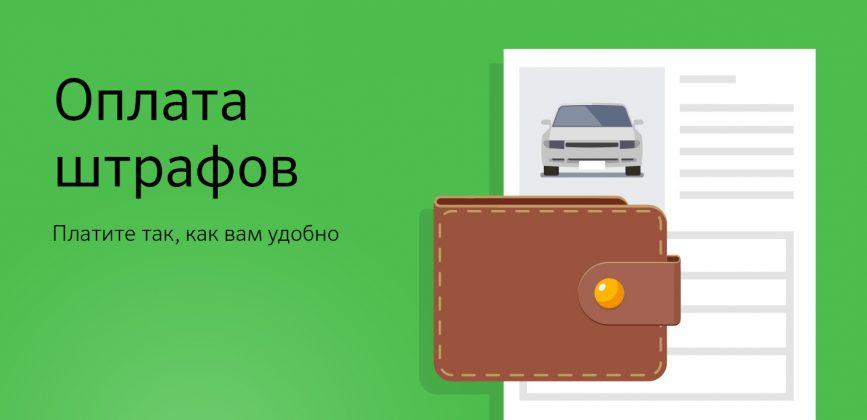 Как снять услугу автоплатеж кредита