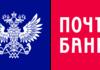 Почта Банк «Кредит пенсионерам»