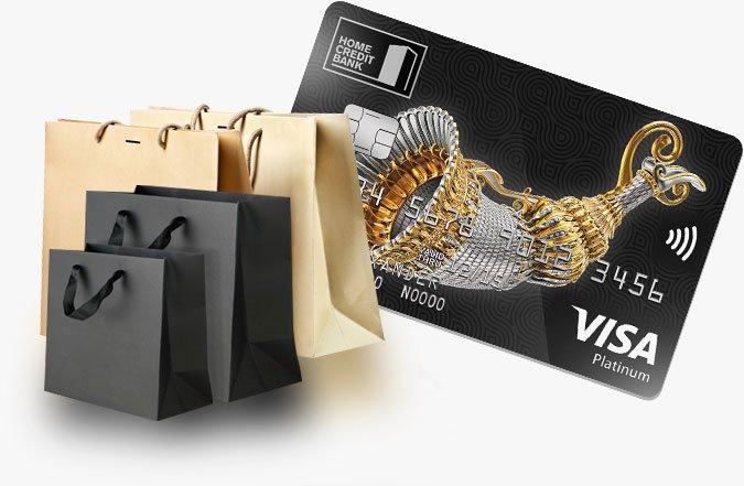 кредитная карта без кредитной истории справок хоум кредит