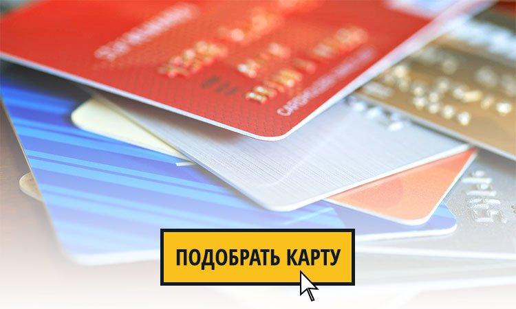 Подать заявку на автокредит во все банки