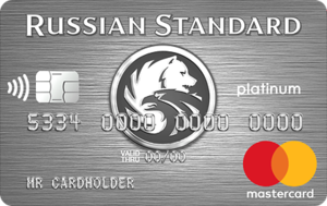 """Русский Стандарт кредитная карта """"100 дней без %"""""""