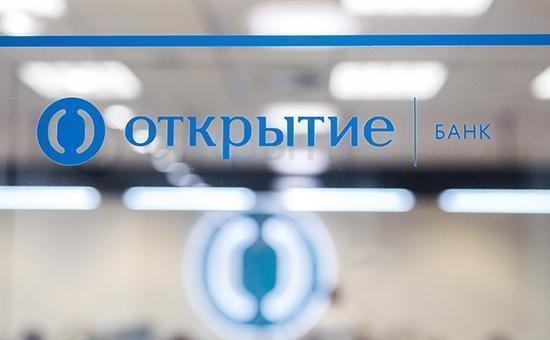 Банк открытие кредитов других банков кредит с плохой кредитной историей саранск