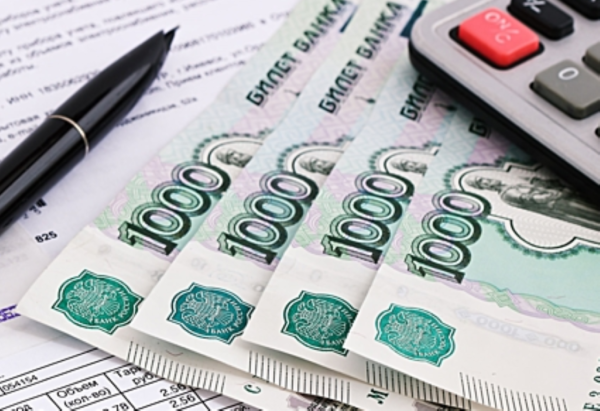 Банки кредиты без обеспечения банковский калькулятор кредита онлайн