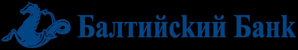 Кредит взять в балтийском банке оформить кредит онлайн хоум банк