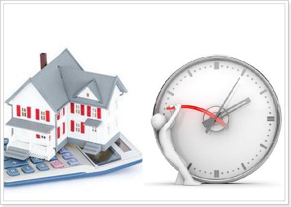 Условия ипотеки без справок