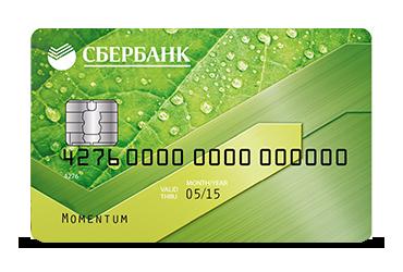 кредитная карта альфа банка на 100 дней без процентов тарифы