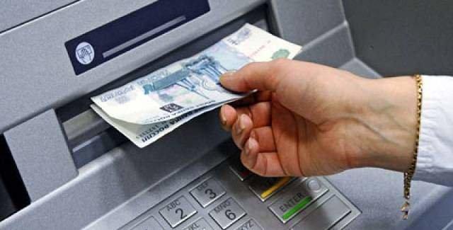 Процент за обналичивание кредитной карты Сбербанка