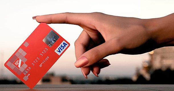 Кредитные карты с 18 лет  оформить онлайн