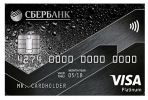 кредит наличными онлайн без справки о доходах