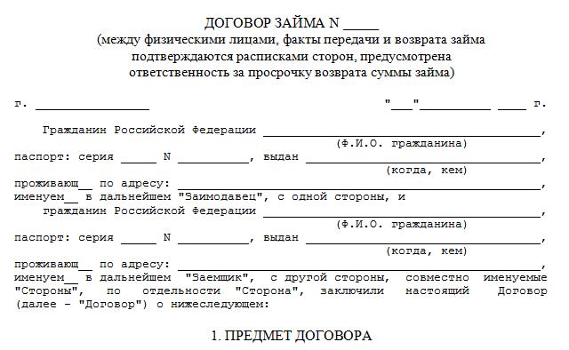 банк рнкб интернет банк для юридических лиц