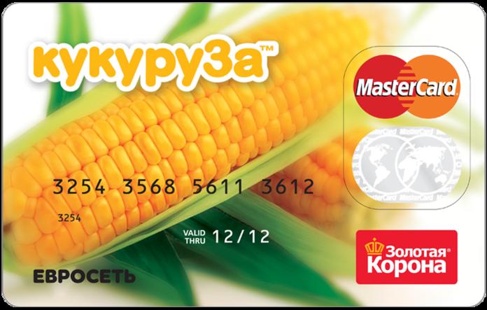 Изображение - Перевод денег с карты сбербанка на кукурузу 4-696x443