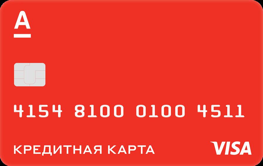 взять кредит в банке москвы под залог недвижимости
