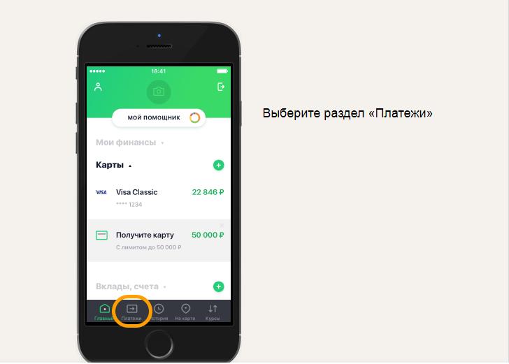 Втб банк проверить баланс карты онлайн