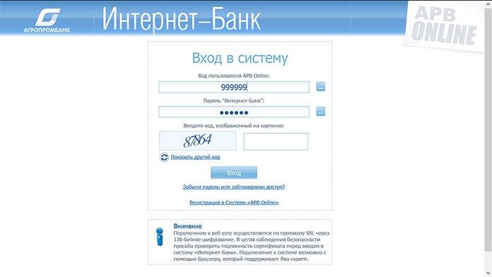 Открыть дебетовую карту онлайн по паспорту