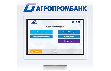 Агропромбанк онлайн заявка на кредит калькулятор на кредит восточный экспресс банк онлайн