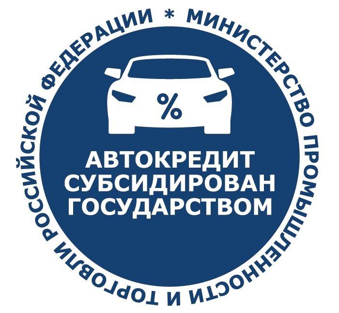Купить авто нерастаможенные с правом ездить