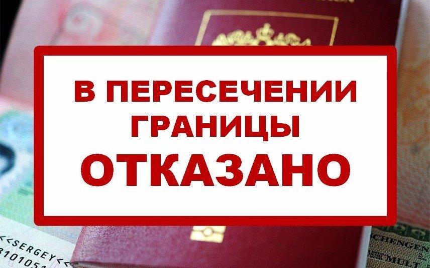 Долг перед банком выезд за границу приставы арестовали счет для заработной платы