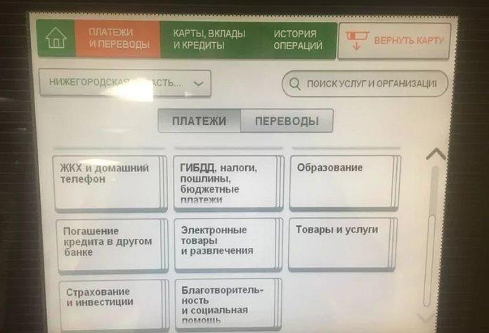 московский кредитный банк в люберцах часы работы