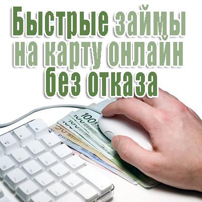 Оформить телефон в кредит онлайн без первоначального взноса в евросети уфа