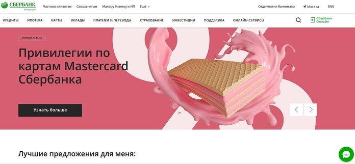 онлайн заявки на кредитную карту во все банки
