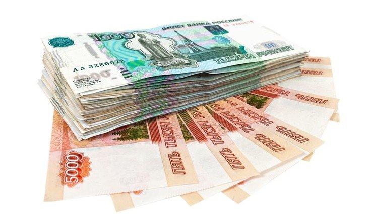 Срочный займ 200000 рублей на карту займы без отказа арзамас