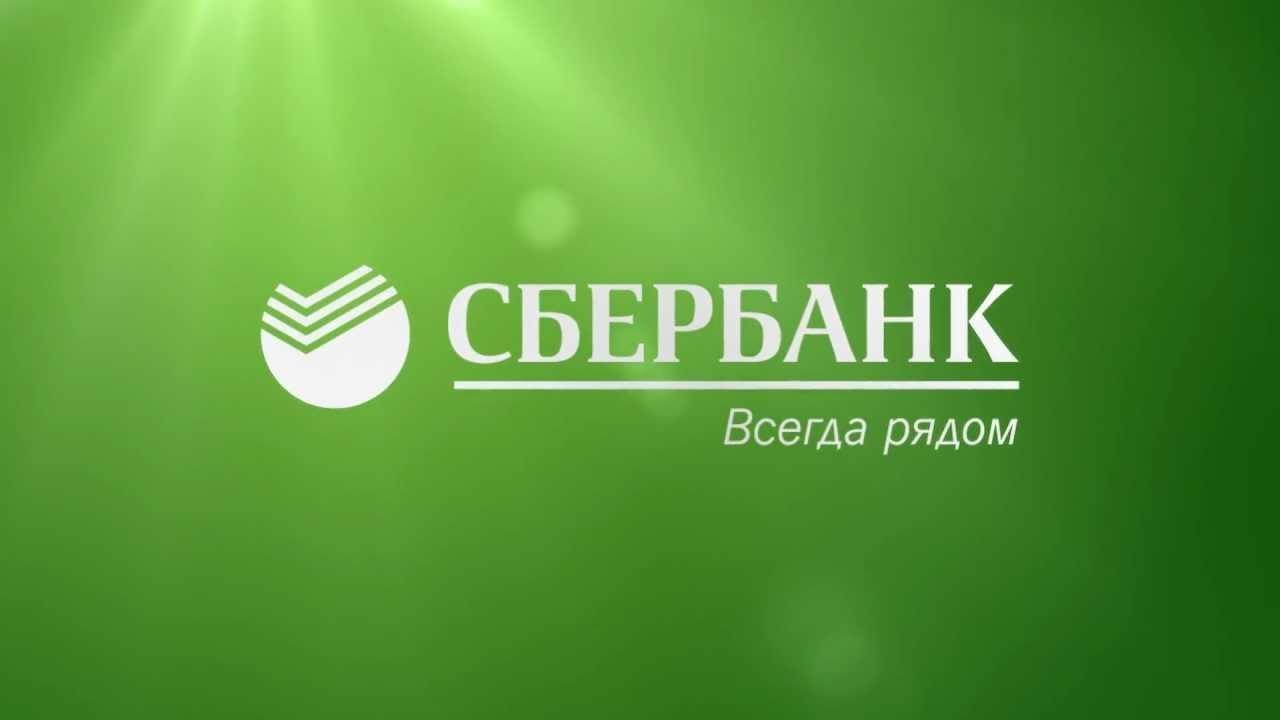 кредит на 100000 рублей сбербанк условия какое понятие шире занятые или рабочая сила