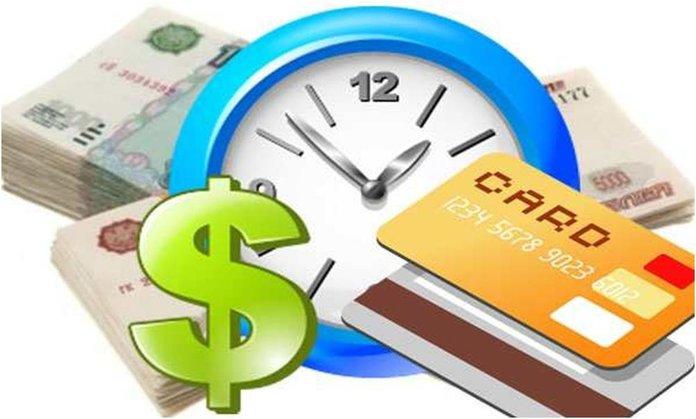 Займ на банковскую карту не выходя из дома